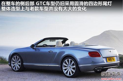 2012宾利敞篷跑车GTC接受预订 -宾利上海展厅