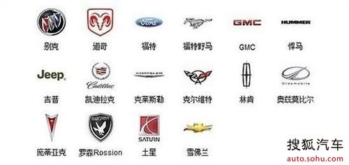 国产车的标志及名称_