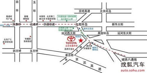 北京bj40大灯电路图