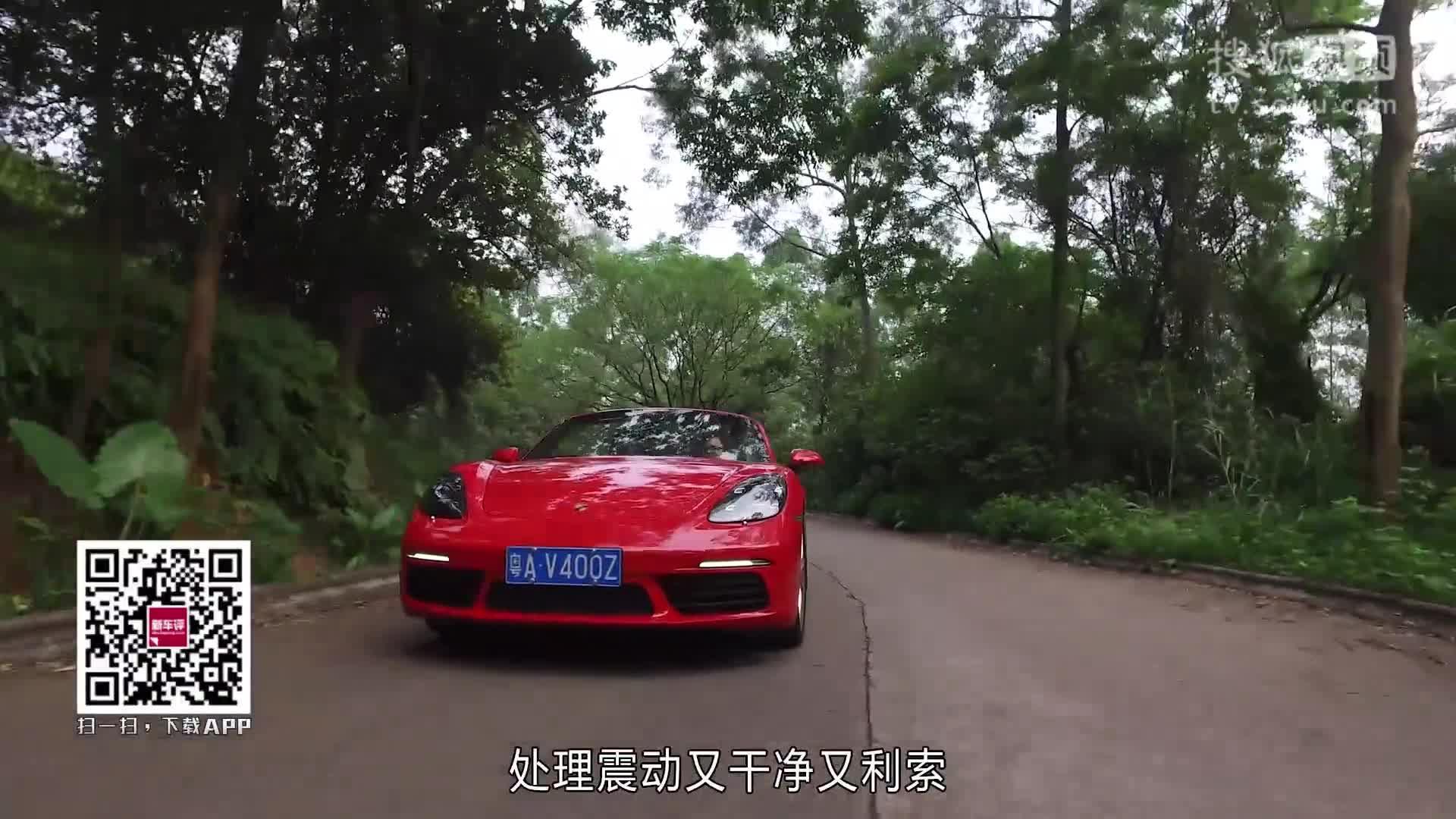超碰秀_Cayman_保时捷的视频-搜狐汽车