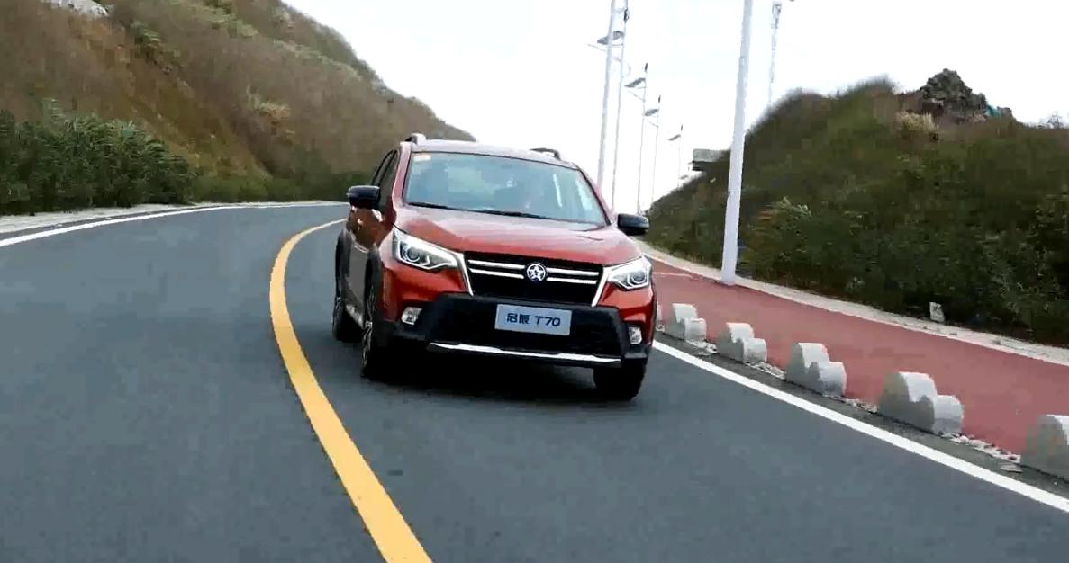 东风日产最省油的车_逍客_日产的视频-搜狐汽车