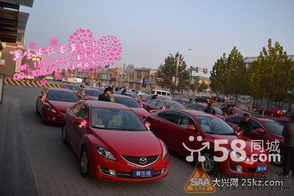 [婚车] 北京翼生缘车队承接北京地区婚庆用车-
