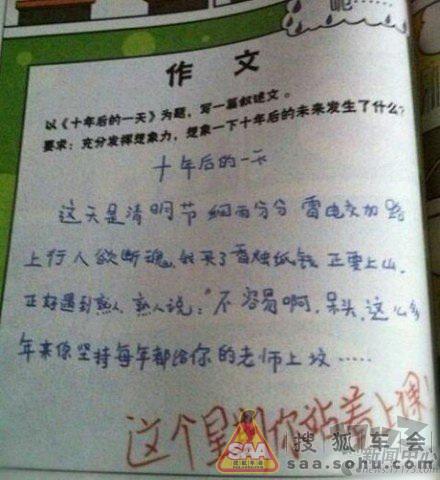 清明节作文_清明时节——写在花将全开的季节