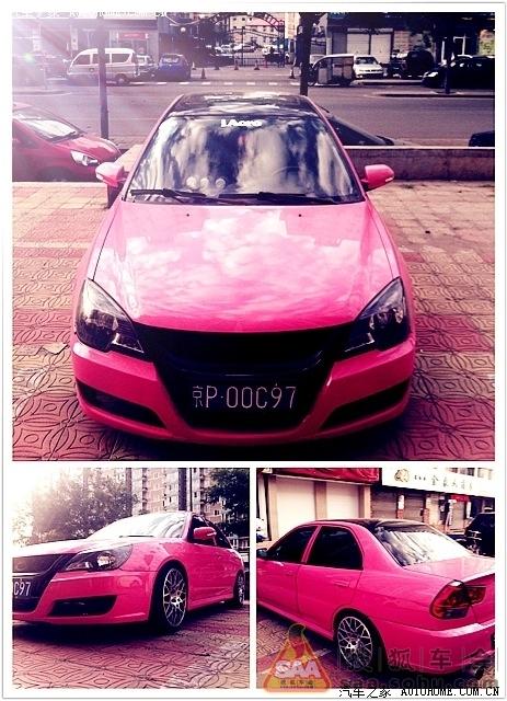 粉色v3菱悦4a91 素改 高清图片