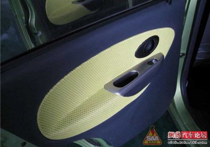 乐驰1.2时尚型提车作业高清图片