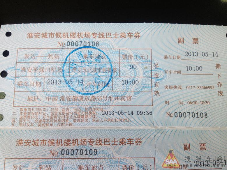 【长春到北京】昕锐北上之旅 鸭绿江边 锦绣长