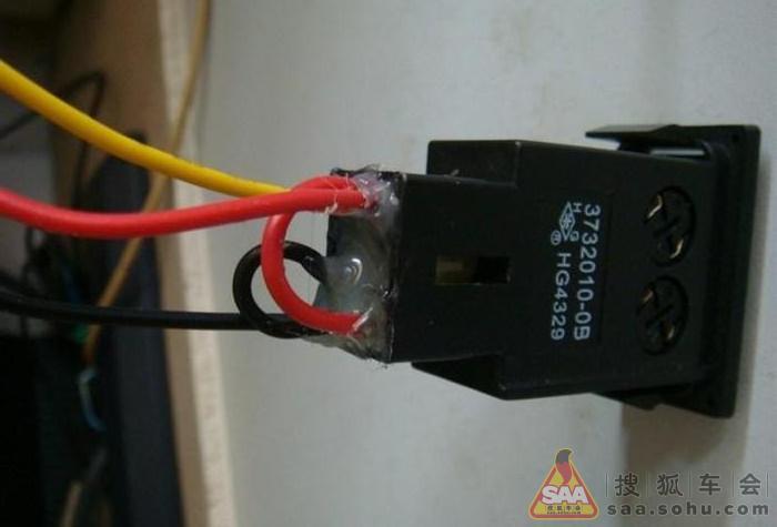 比亚迪f3安装前雾灯作业