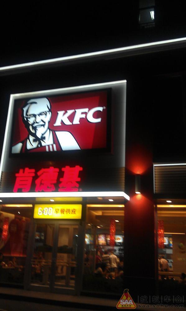 海淀。林翠路 宝盛里KFC