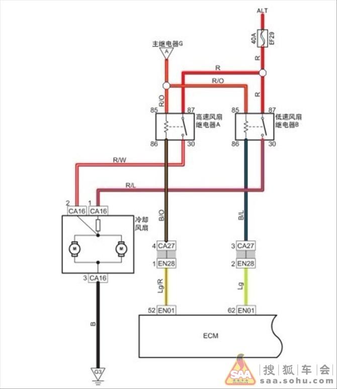 09款帝豪ec7原厂电路图(二)
