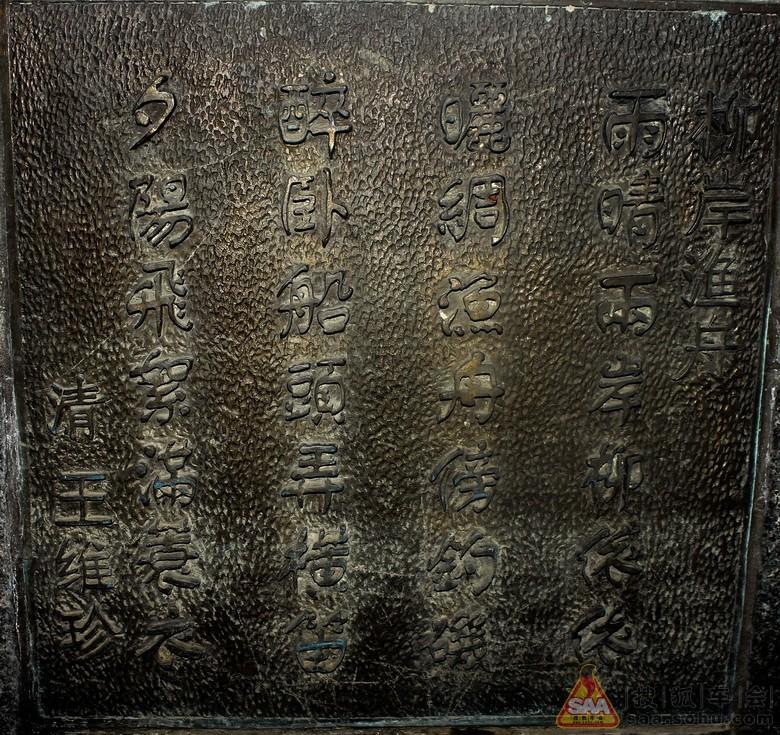 各朝各代都有不少对于古运河的诗词,可见古运河在其政治及文化中心起