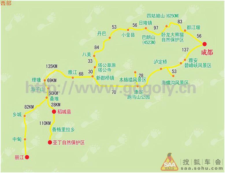 成都—358km—康定—75km; 黄龙溪古镇 距成都40km; 成都到各景点旅游