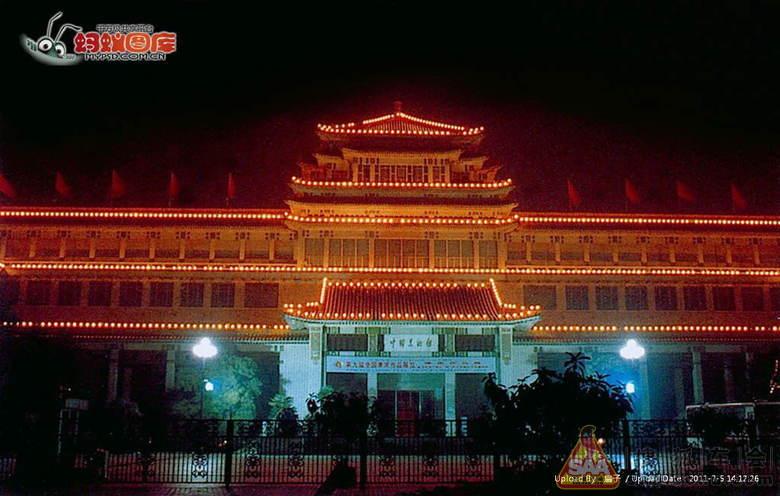 中国美术馆主体建筑设计师戴念慈
