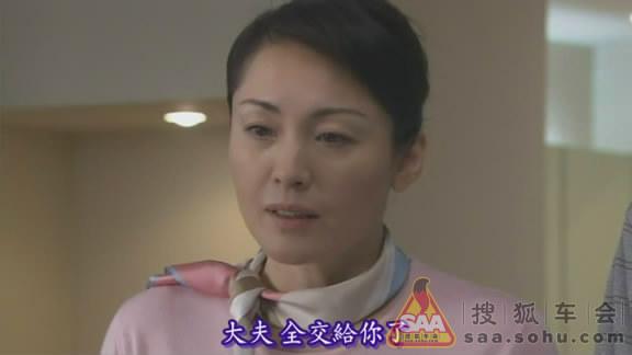 电眼 松坂庆子 一双/高度近视却不戴眼镜