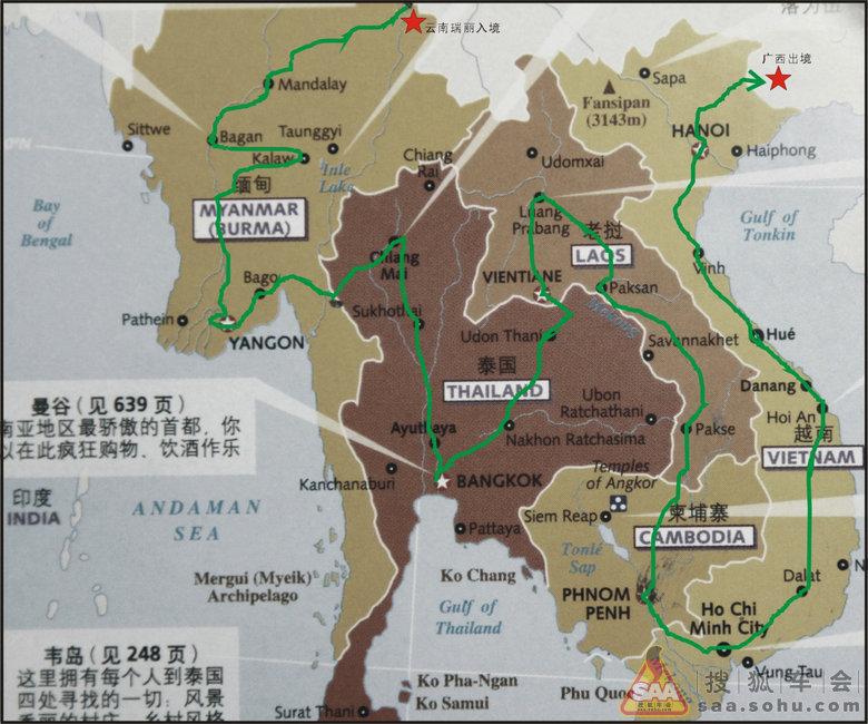 春节后缅甸泰国越南老挝柬埔寨自由行