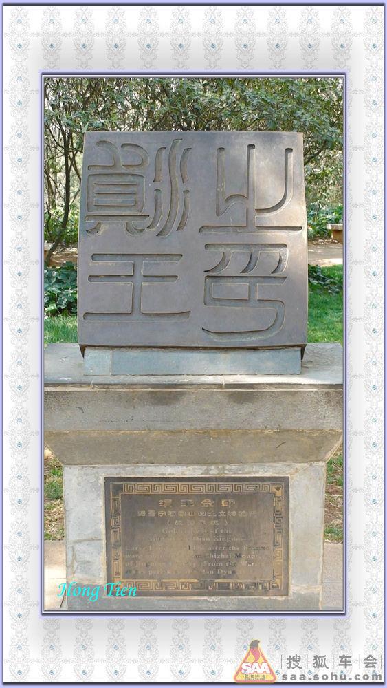 云南省古滇国之璀璨的青铜文化