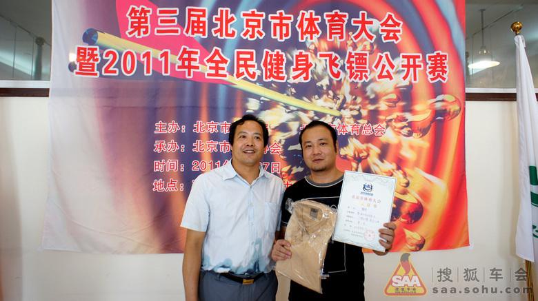 获得轮滑1964恭喜北京围栏大男子v轮滑菩提体育飞镖在哪做图片