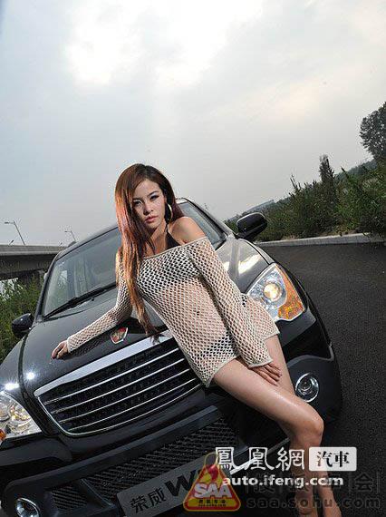 荣威W5性感模特写真出位-北京荣威三五营(3性感舞蹈屁股v性感翘图片