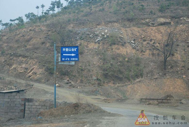 早上从辽宁建昌县出发,路过河北青龙县,下午到了青山关.