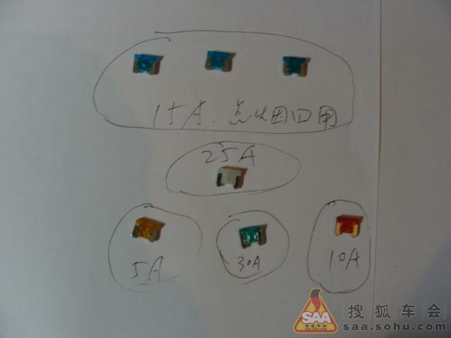 马自达6 换点烟器保险丝 全过程图解高清图片