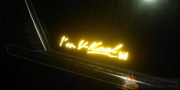 雅阁车窗升降电路图