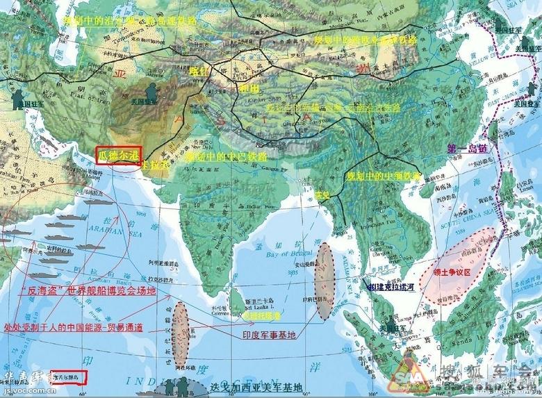 陆权是中国的核心权益 - shufubisheng - 修心练身的博客