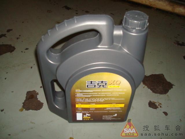 机油滤芯比较下:   开始加注机油:4升还余下一点.   记录高清图片
