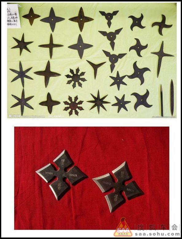 古代暗器图片_这就是中国古代暗器—飞镖图片
