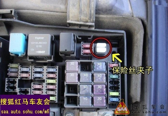 马自达6换点烟器保险丝全过程图解