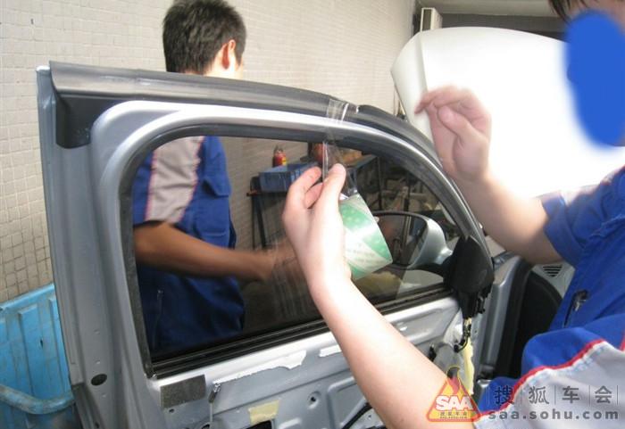 去ssss店索赔并维修好了车门玻璃升降器_朗逸车友会
