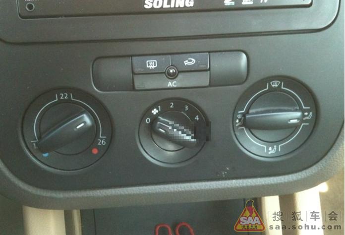6老速腾  手动空调控制区,用起来挺方便的,制冷很不错,非常不错.
