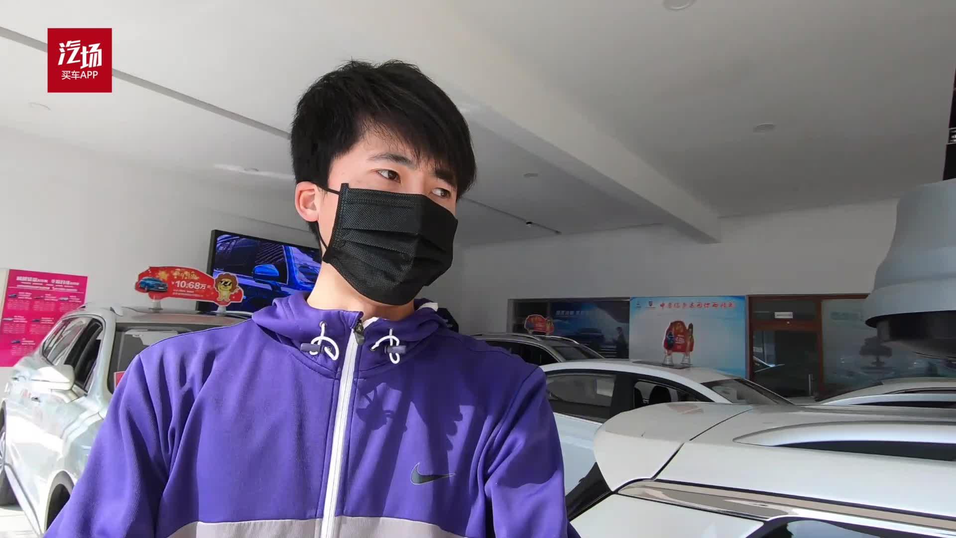 「汽车V报」新款荣威Ei5官图发布;新宝骏全新旅行车预告图曝光\-20210304